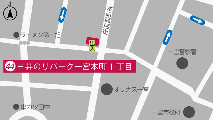 三井のリパーク一宮本町1丁目_20190604
