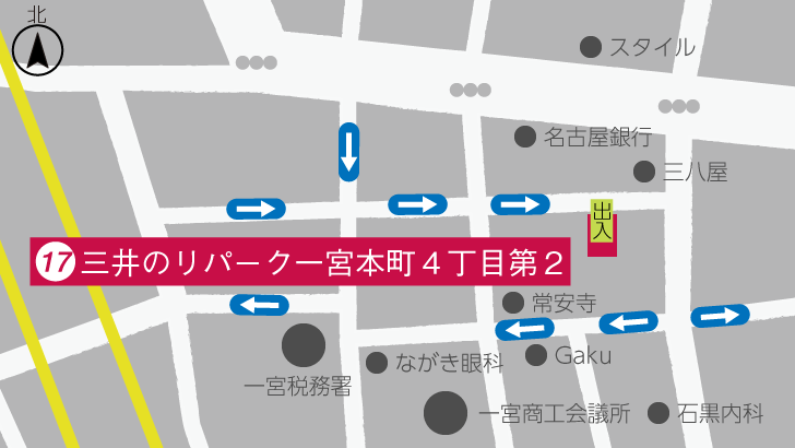 三井のリパーク一宮本町4丁目第2_20190528