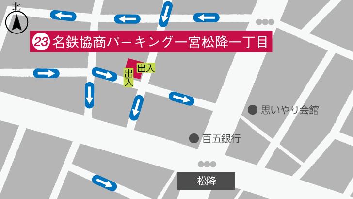 名鉄協商パーキング一宮松降一丁目_20190529