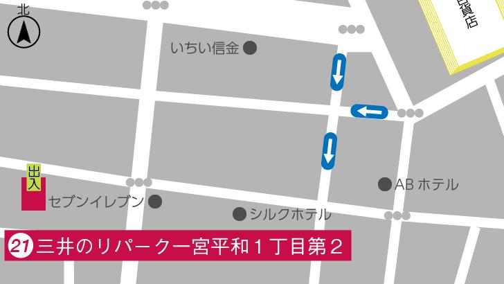 三井のリパーク一宮平和1丁目第2_20200326
