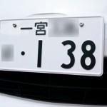 20140224ご当地ナンバー