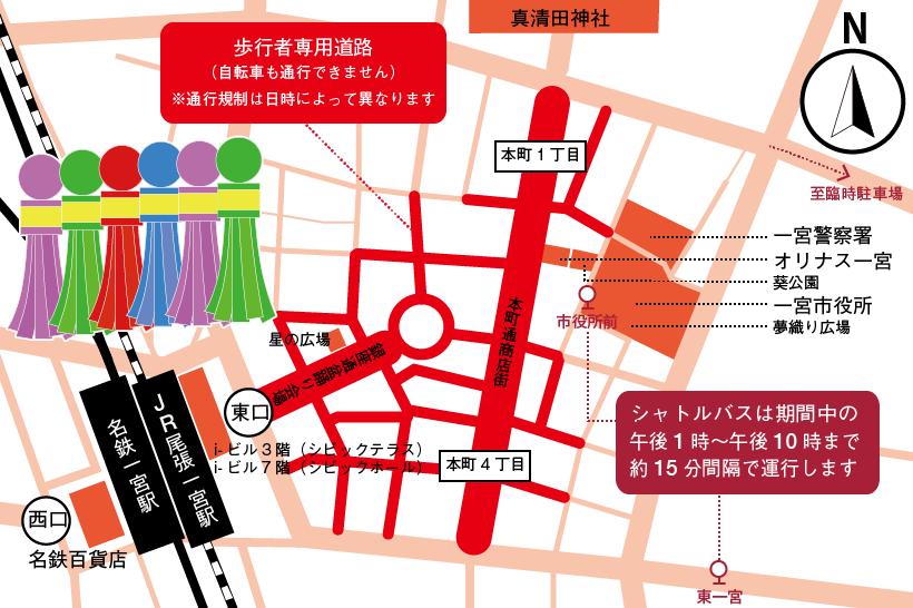 一宮七夕まつり交通規制20190722