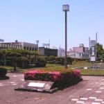 せんい団地の公園