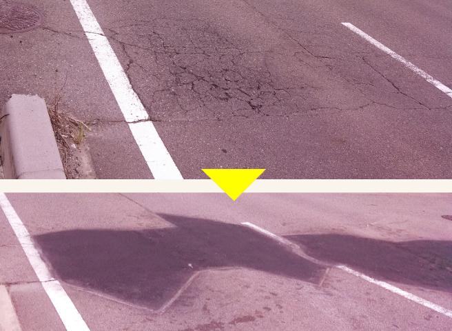 道路の舗装