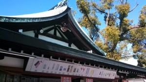 20140108真清神社の縁起物