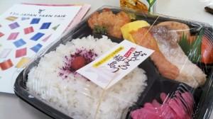 20140220ジャパン・ヤーン・フェアの弁当