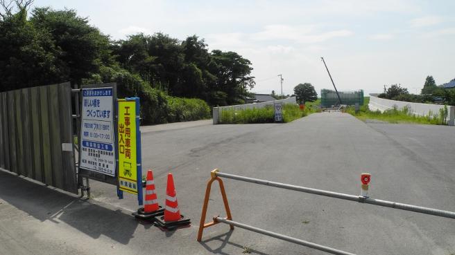 20140723新濃尾大橋