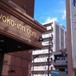 20141118東横イン