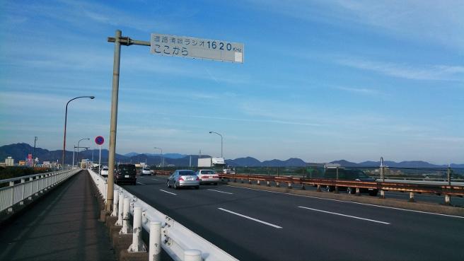 20141202一宮市の最北端