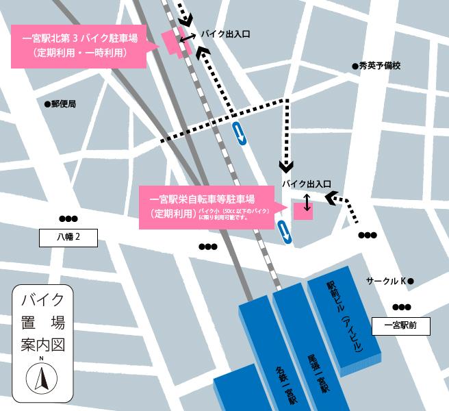 20150422一宮駅北側のバイク置場