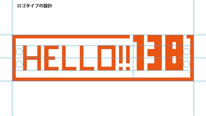 20150522ロゴタイプの設計