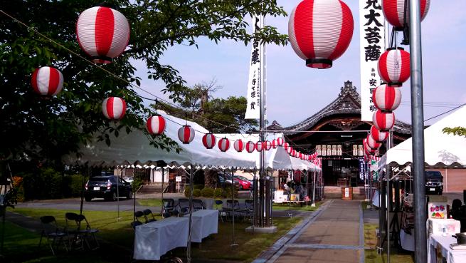 20150622法蓮寺の妙見祭