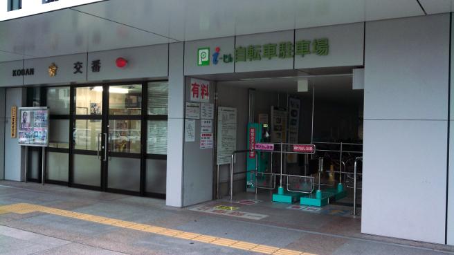 20150916駅ビルの自転車置き場