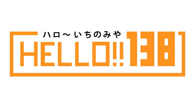 20151009新ロゴ