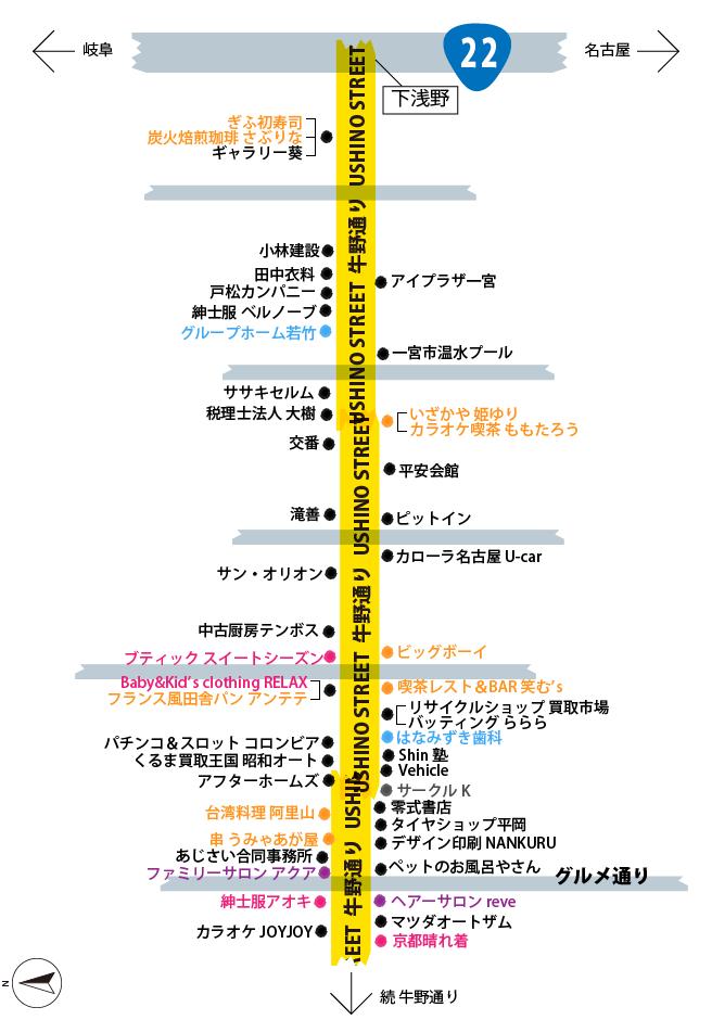 20160203牛野通り地図01