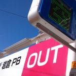 20170203岩倉駅周辺