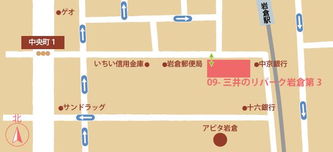 09-三井のリパーク岩倉第3