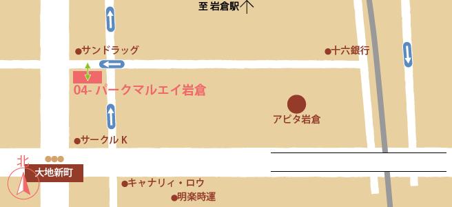 04-パークマルエイ岩倉