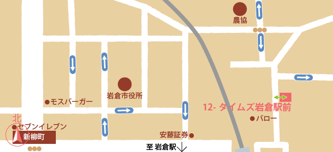 12-タイムズ岩倉駅前
