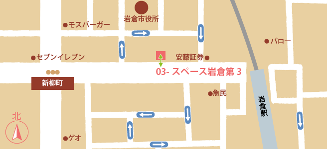 03-スペース岩倉第3