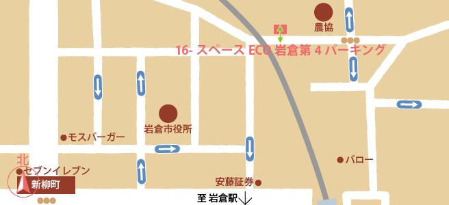 16-スペースECO岩倉第4パーキング