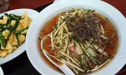20171213川味菜館