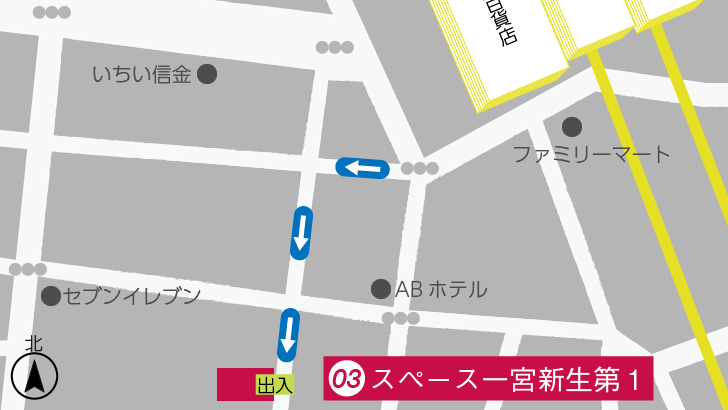 スペース一宮新生第1_20190606