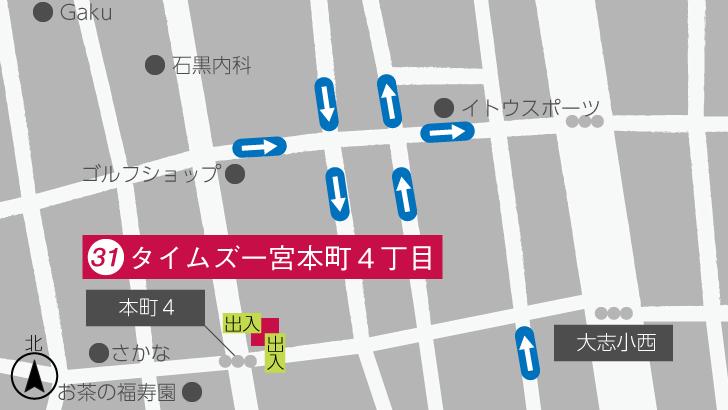 タイムズ一宮本町4丁目_20190531