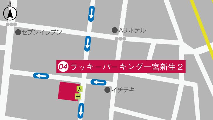 ラッキーパーキング一宮新生2_20190606
