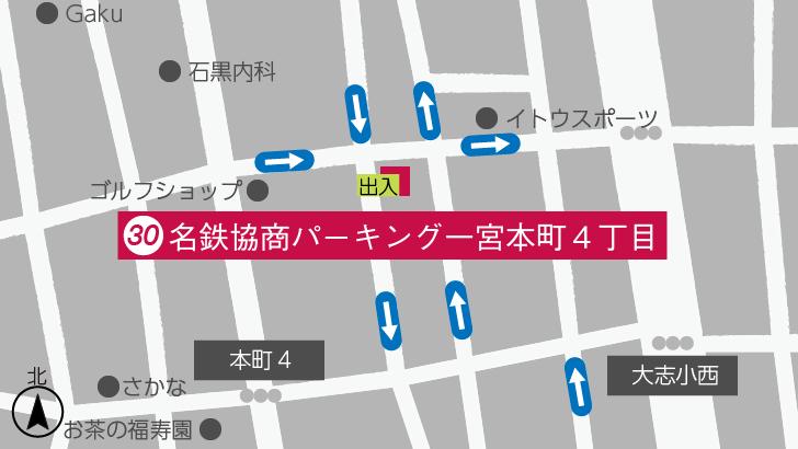名鉄協商パーキング一宮本町4丁目_20190530