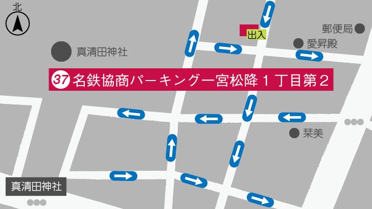 名鉄協商パーキング一宮松降1丁目第2_20190603