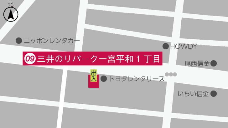 三井のリパーク一宮平和1丁目_20190607