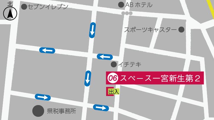 スペース一宮新生第2_20190607