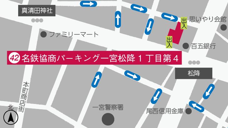 名鉄協商パーキング一宮松降1丁目第4_20190604