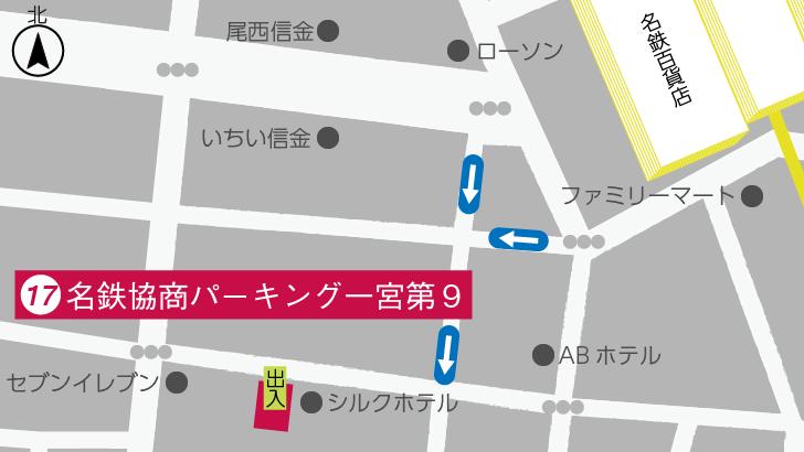 名鉄協商パーキング一宮第9_20190610