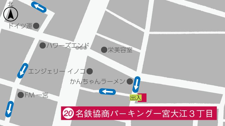 名鉄協商パーキング一宮大江3丁目_20190528