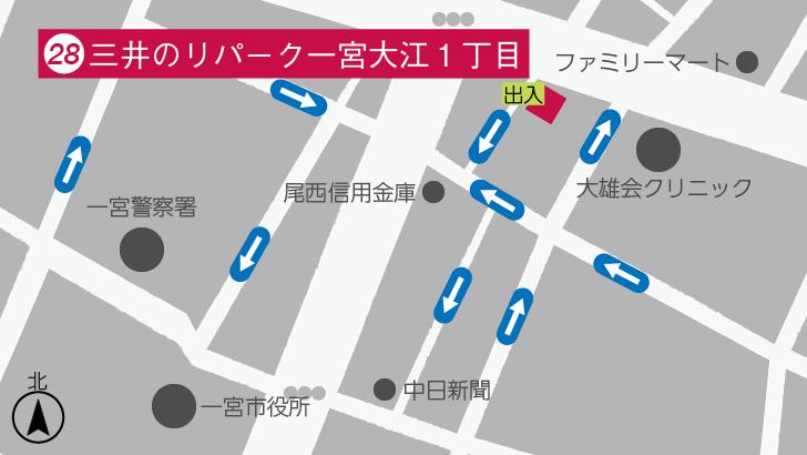 三井のリパーク一宮大江1丁目_20190530
