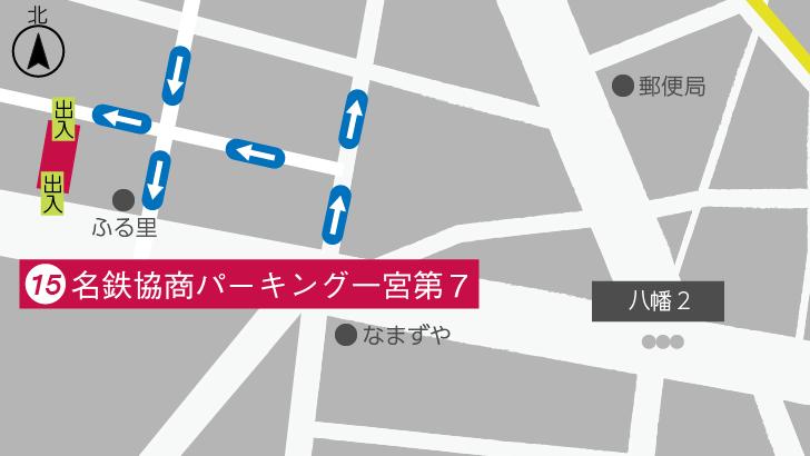 名鉄協商パーキング一宮第7_20190609