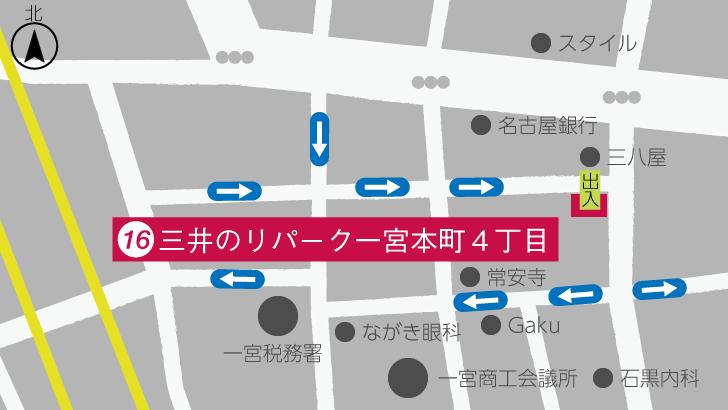 三井のリパーク一宮本町4丁目_20190528