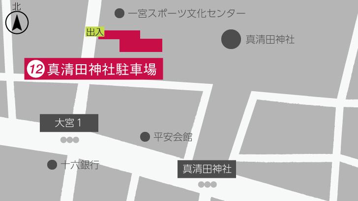 真清田神社駐車場20190527