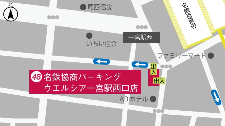 名鉄協商パーキングウエルシア一宮駅西口店_20200326