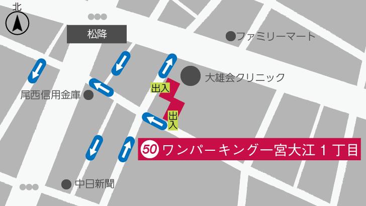 ワンパーキング一宮大江1丁目_20200326