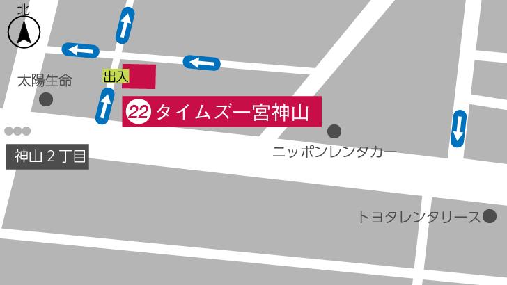 タイムズ一宮神山_20200326