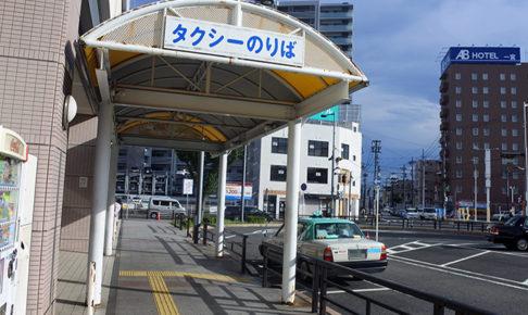 一宮駅周辺のタクシー乗り場06