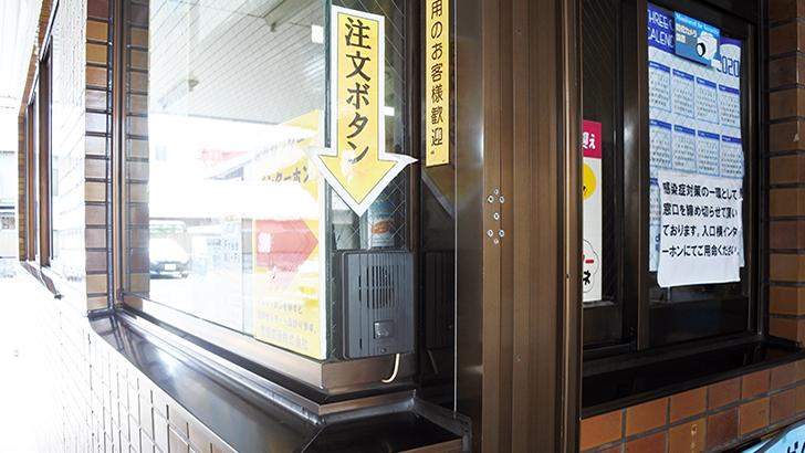 一宮駅周辺のタクシー乗り場03