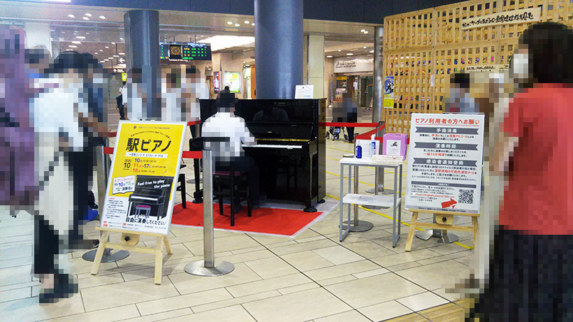 一宮駅の駅ピアノ
