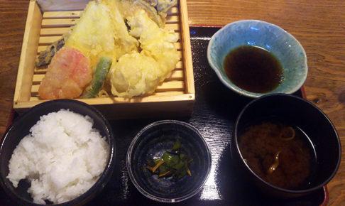天ぷら酒場キツネ