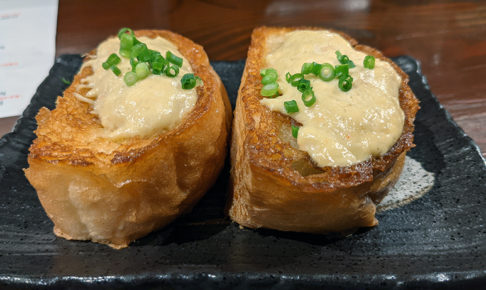 鉄板焼昊のカニトースト