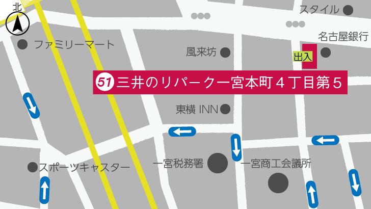 三井のリパーク一宮本町4丁目第5